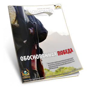 inspire_rus_cover